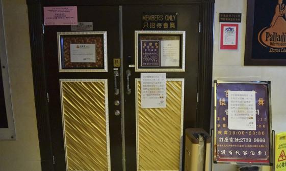 """《【欧亿注册平台】香港涉疫情""""歌舞群组""""派对筹办人被判入狱两个月》"""
