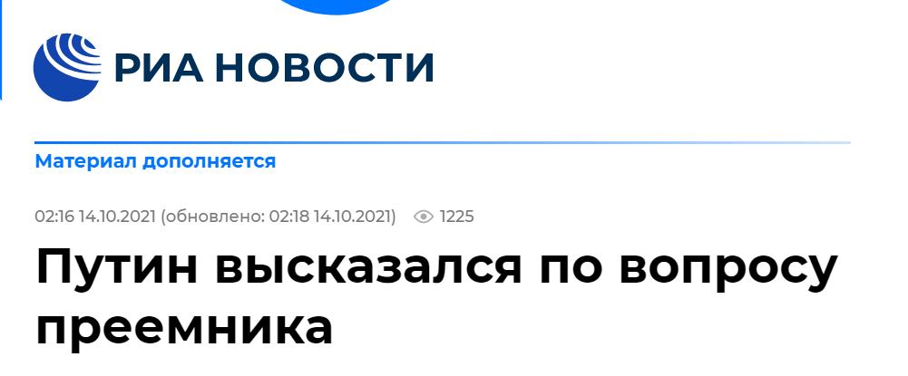 俄媒:普京表示,宪法允许我竞选连任,
