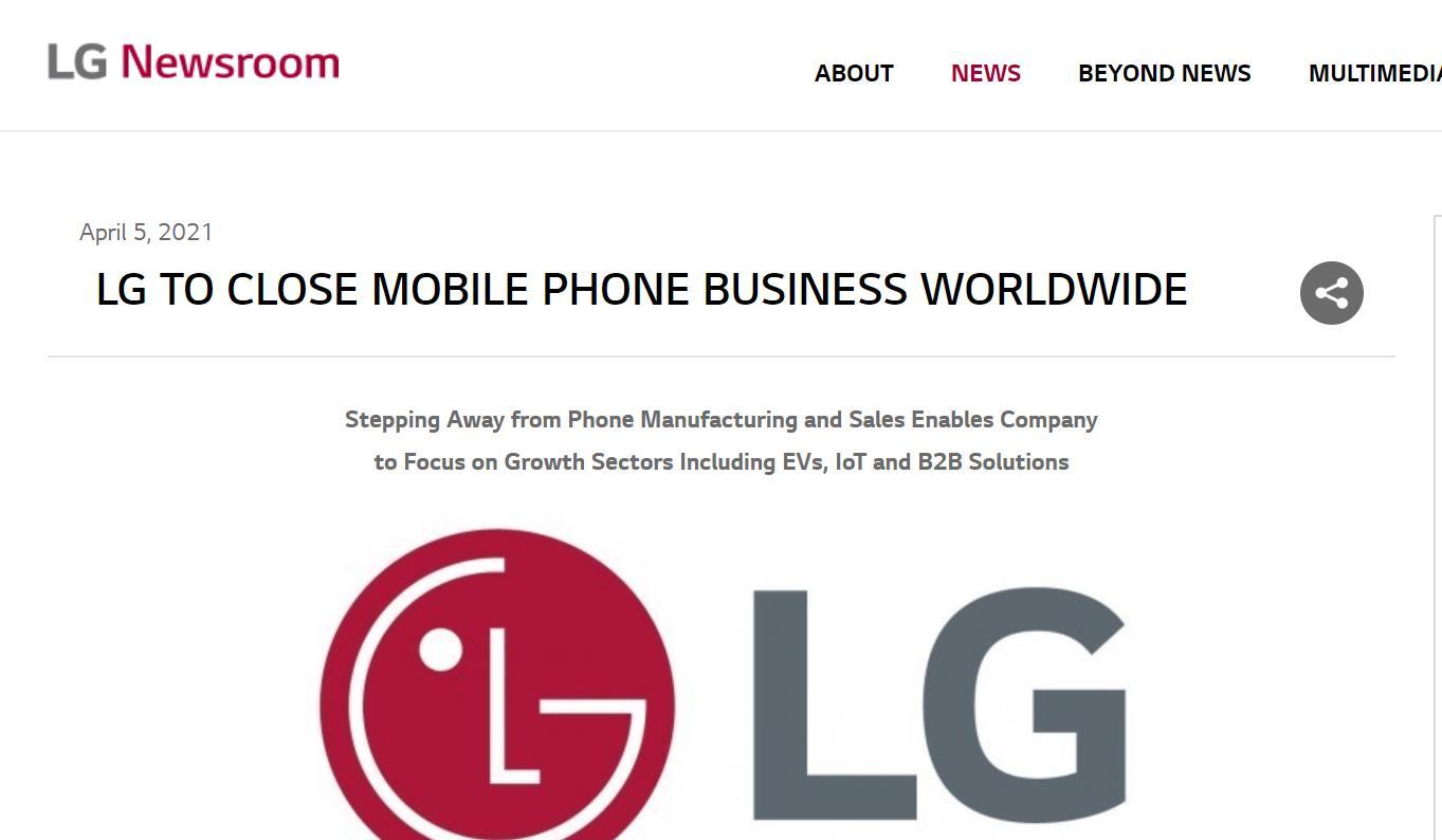 "LG宣布关闭全球手机业务:欲在AI等领域""发挥余热""插图"