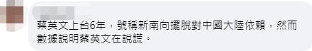 """大陆明起暂停台湾番荔枝和莲雾输入,绿媒炒作""""凤梨翻版"""",岛内农民:要喝西北风了"""