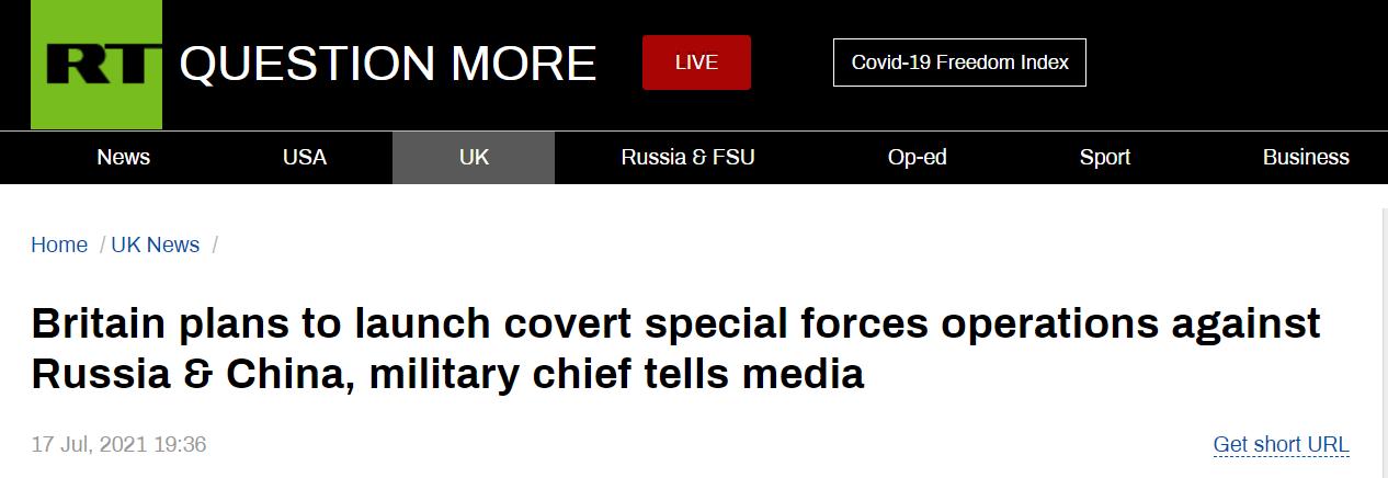 進一步插手南海?英媒:英特種部隊或訓練南海有關國家海軍,對抗中國