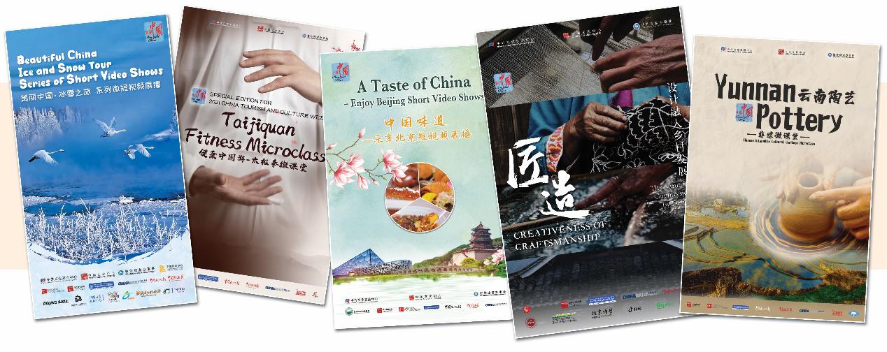 """2021年""""中国旅游文化周""""在缅甸启动 当地民众云端感受""""美丽中国"""""""
