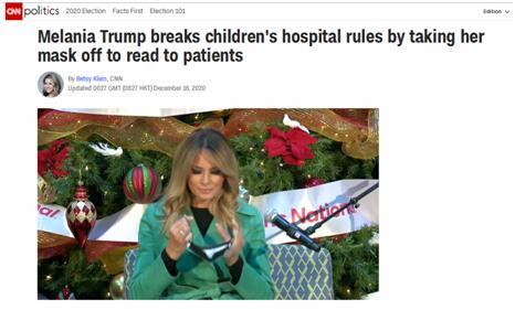 allbetgaming下载(allbet6.com):美媒爆料:梅拉尼娅访儿童医院时代违规摘掉口罩