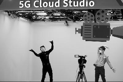 世界移动通信大会展示5G商用前景