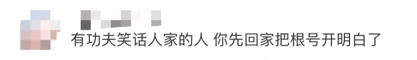 """拎馒头接受采访,北大老师被指""""最丑""""?看完简历网友怒了……"""