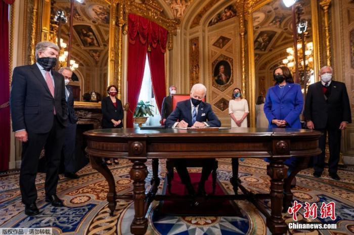 Reverse the trump era policy! Biden's