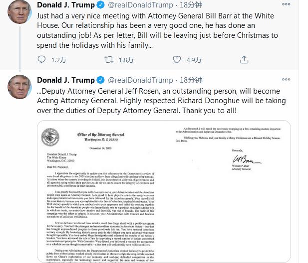 allbet(allbet6.com):快讯!外媒:特朗普宣布司法部长巴尔将在圣诞节前去职 第1张