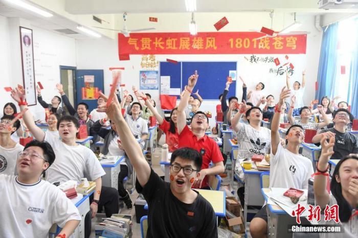 《1078万学子赶考!2021年全国高考今起拉开大幕》