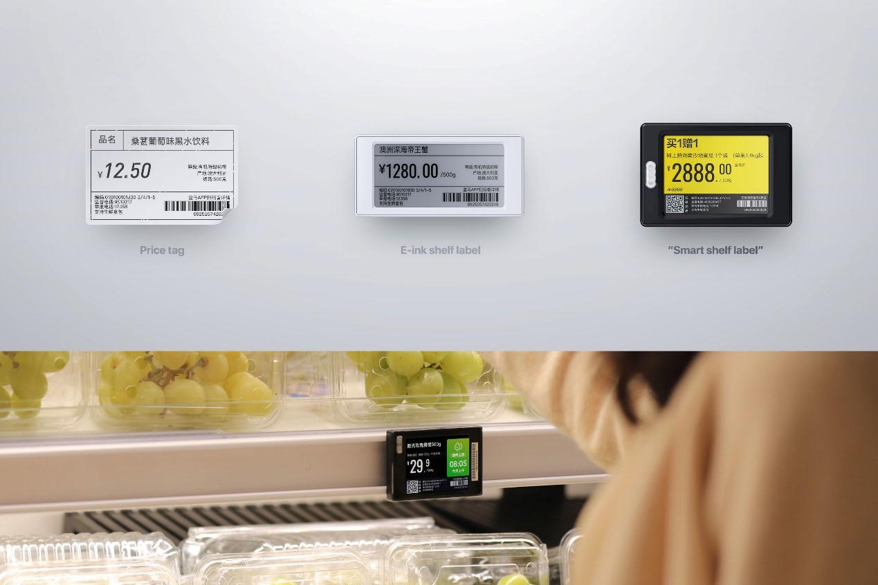 柳州法制盒马将启用智慧价签:商品上架时间、价格等信息一目了然