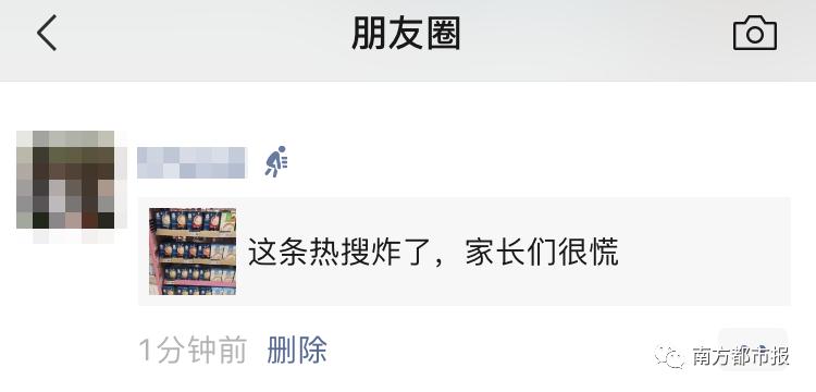 最全隐藏功能曝光,一夜之间朋友圈全在@微信官方!