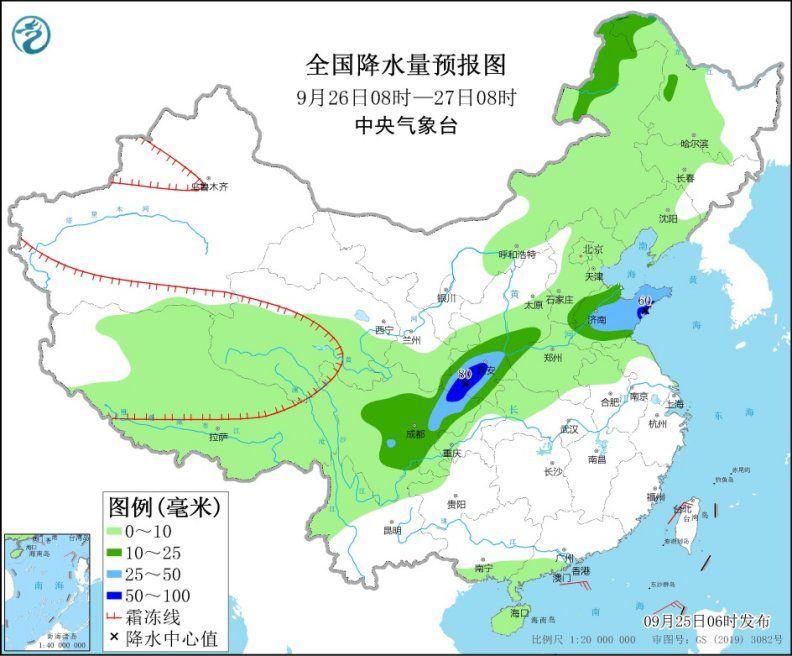 陕西四川盆地等地有较强降水过程 部分地区有大到暴雨插图2