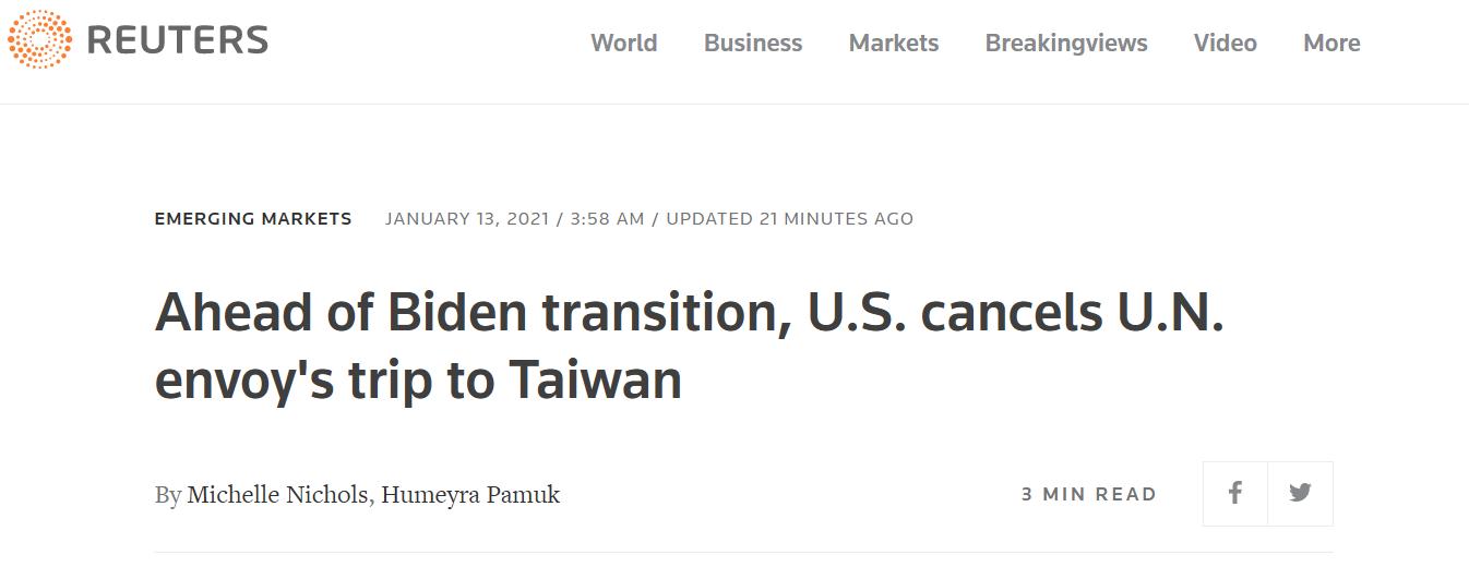 外媒:美驻联合国大使取消访台 究竟是怎么一回事?