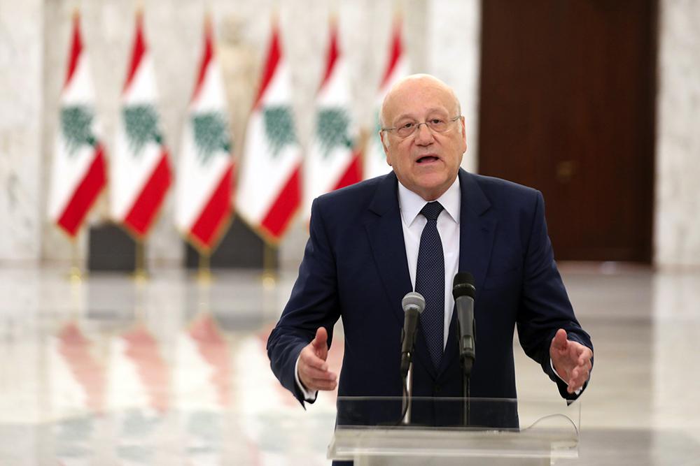 黎巴嫩前总理米卡提获任命为新总理,正逢黎巴嫩经济危机