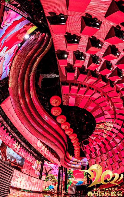 《2021年春节联欢晚会》举行第五次联排 直播工作准备就绪