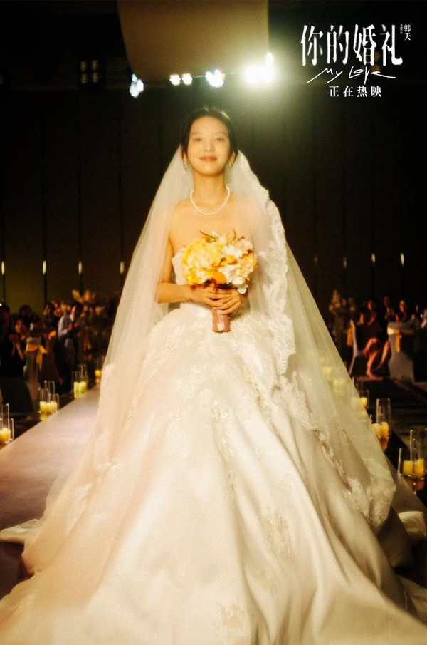 《【摩鑫账号注册】看完了《你的婚礼》,我终于学会了初恋风穿搭》
