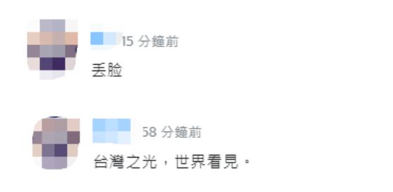 """""""台湾接种疫苗死亡人数首超确诊死亡人数""""冲上微博热搜,岛内网友:丢脸!"""