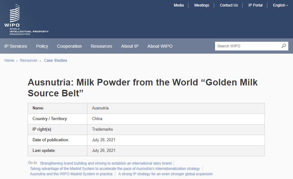 澳优入选世界知识产权组织全球案例