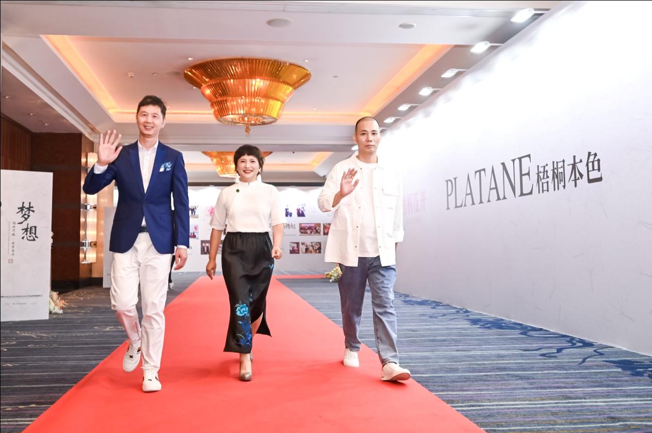 中国品牌力量正在觉醒 梧桐本色、梧桐花开2022春夏发布会举行