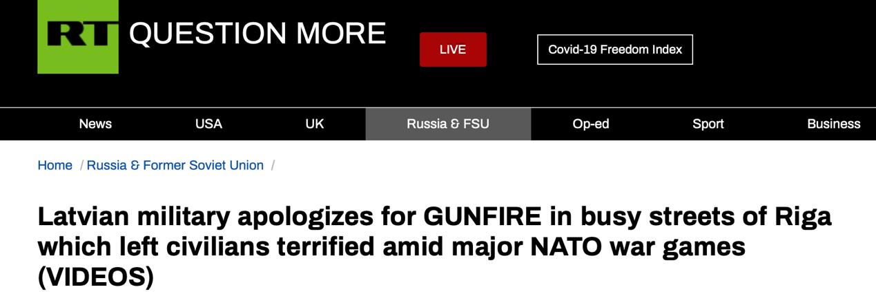 """""""疯了""""!北约在拉脱维亚首都军事演习没事先封锁,士兵直接在街上开火,婴儿当场被吓哭……"""