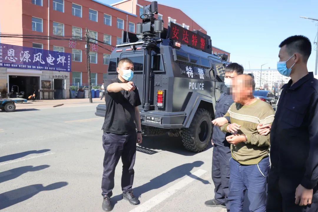 黑龙江安达警方破获18年前持枪杀人案!犯罪嫌疑人被抓获归案