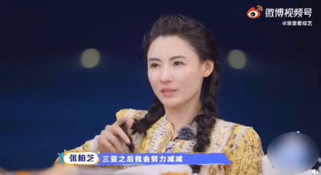 重庆新闻张柏芝再否认怀四胎传闻:只是吃胖了 会努力减肥