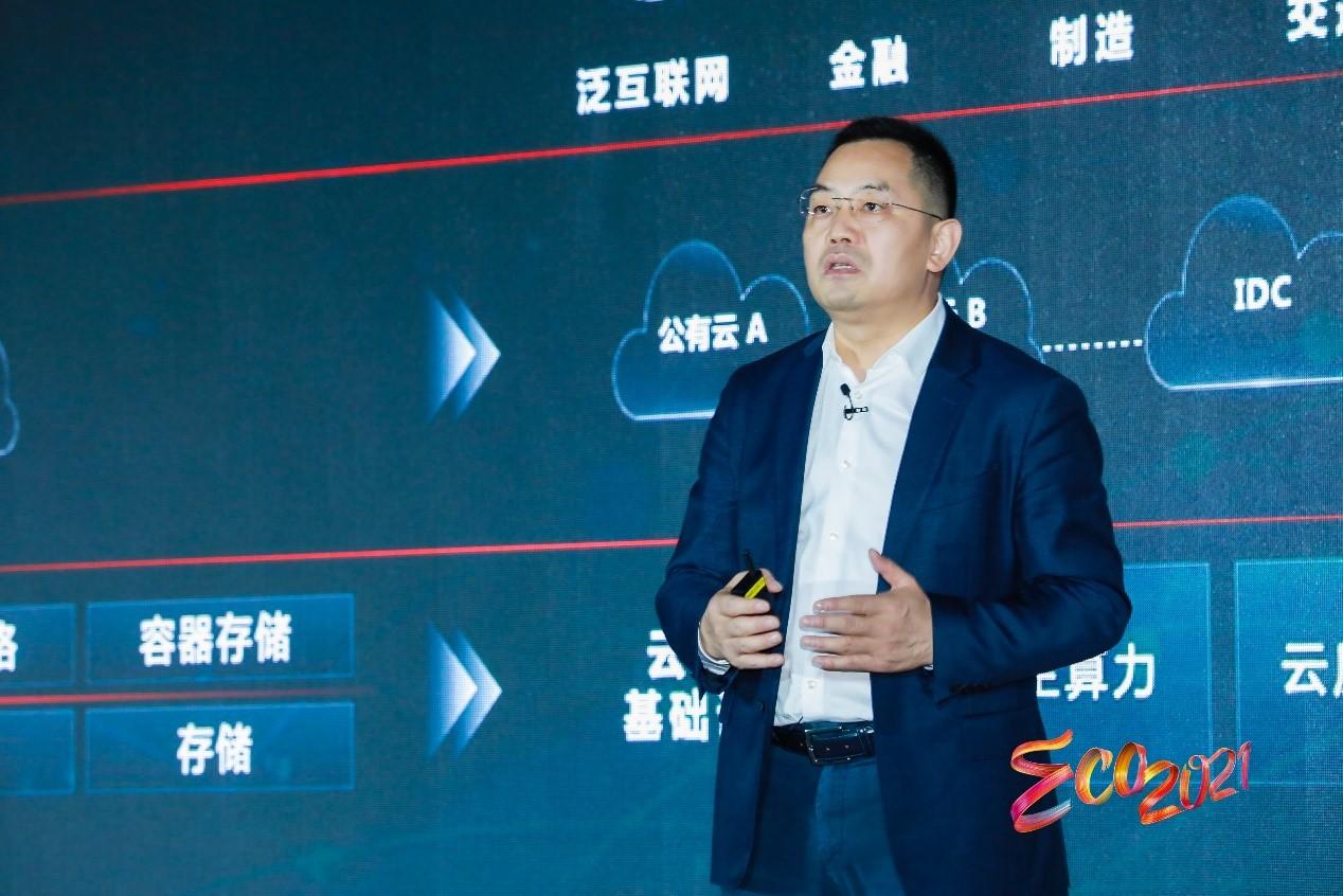 许昌法制华为云洪方明:加速传统产业数字化转型,与伙伴共建云原生新时代