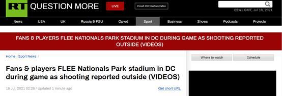 快讯!华盛顿国家公园体育场附近发生枪击事件,赛场内观众和球员惊慌逃离