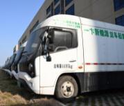 中国新能源汽车保有量达492万辆 占全球4成以上