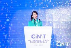 携程CEO孙洁:智慧旅游迎来高质量发展