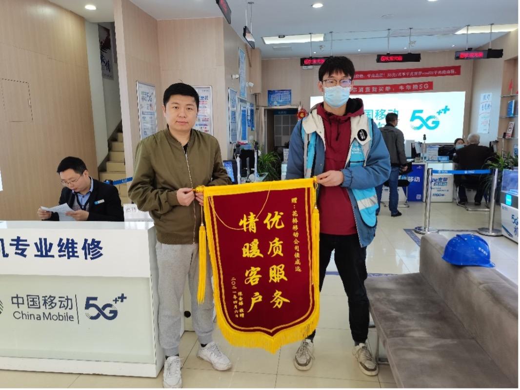 中国移动推出心级服务新形象,持