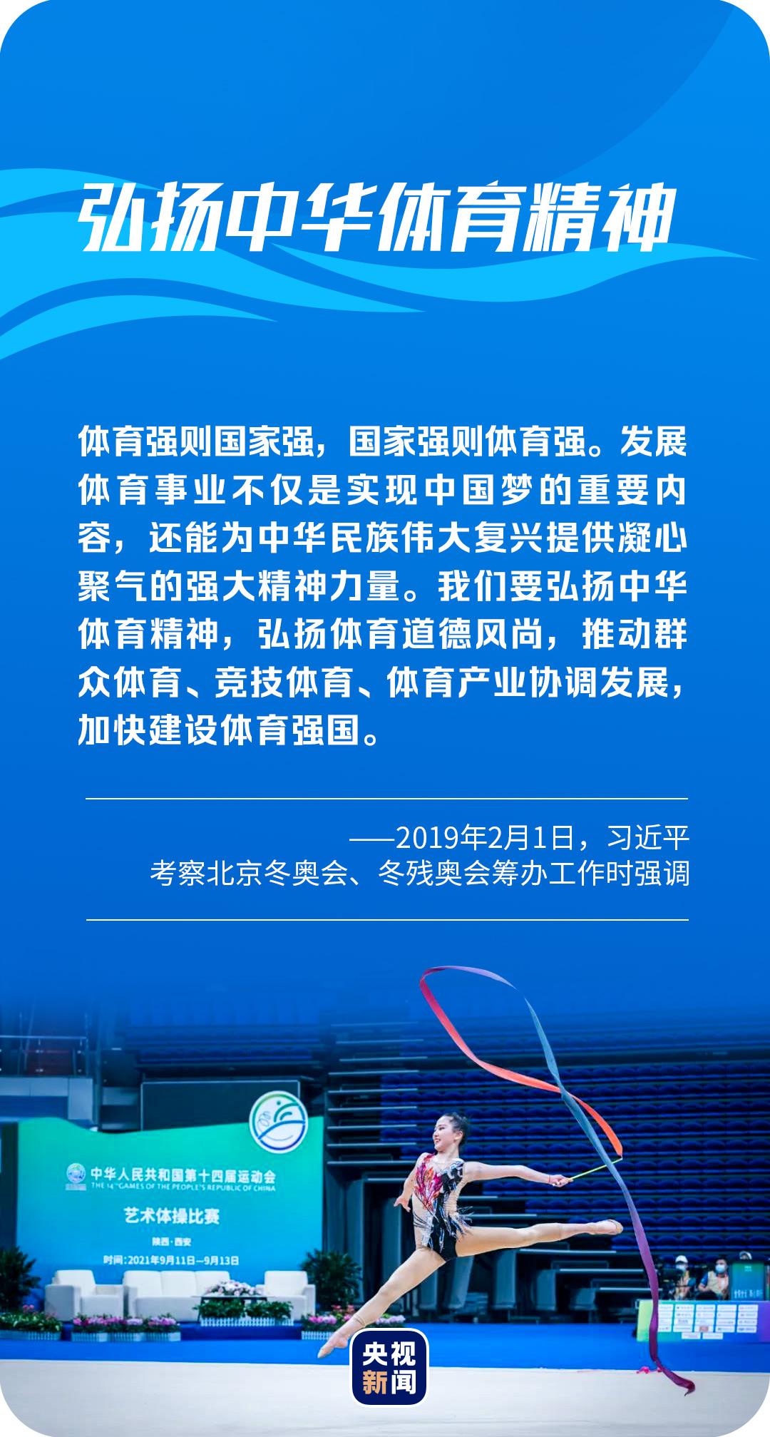 披荆斩棘 中国力量