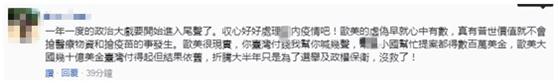 """世界卫生大会今天开幕,台媒:疫情小组调查报告里写的是""""中国台湾""""插图(2)"""