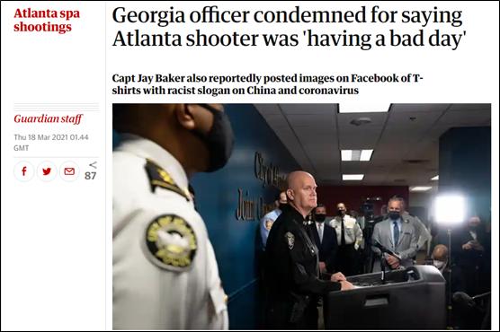 警方发言人竟然同情屠杀亚裔的凶手?一挖,这人果然……