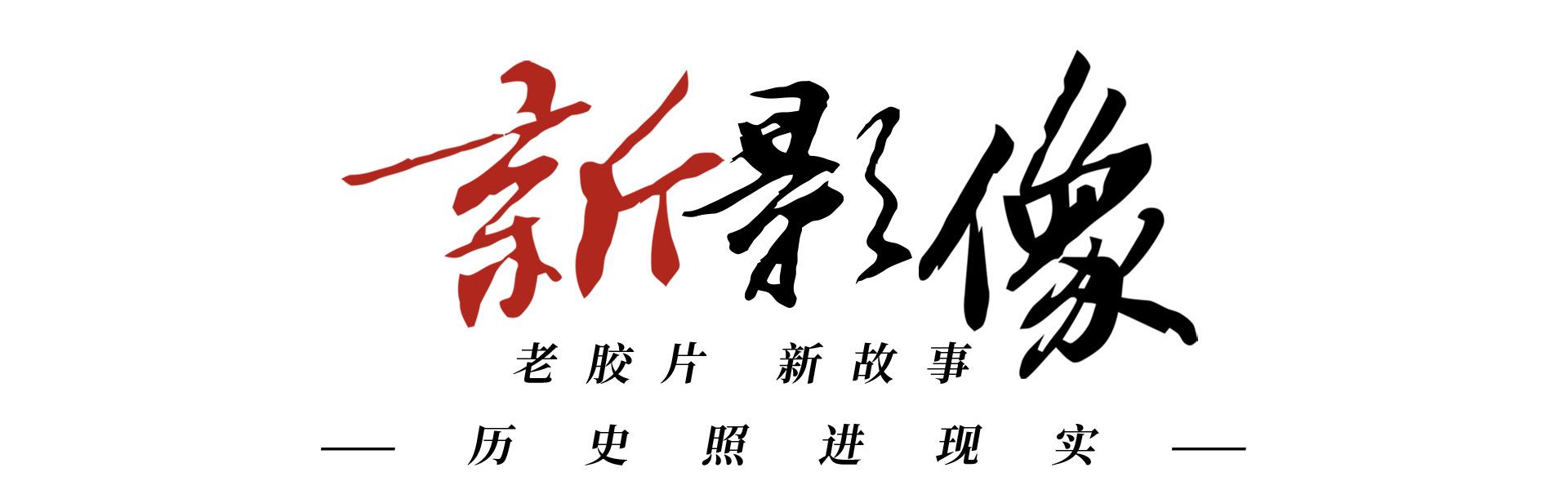 排名优化公司_新影像丨71年前的今天 新中国第一个劳动节是怎么过的?插图