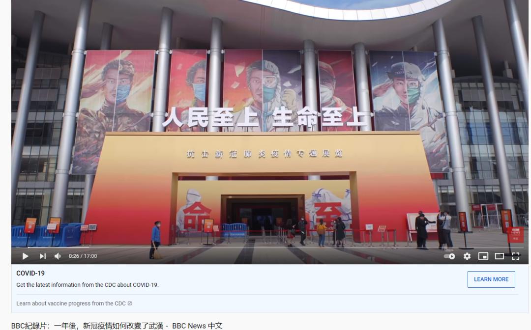 Bildergebnis für 環球時報:BBC對中國的卑鄙手段,實錘了