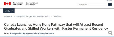 加拿大宣稱符合資格香港人可申請最長3年工作簽證