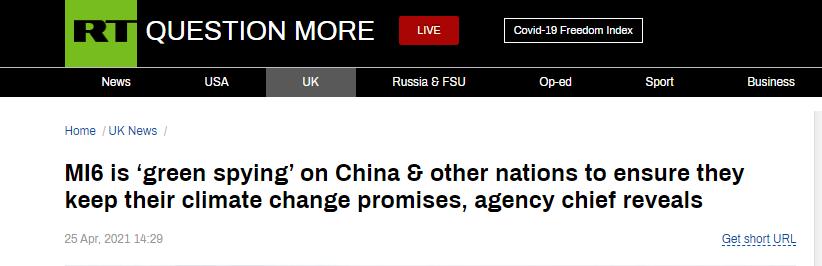 """试图抢占环保道德高地!英国军情六处局长自曝对中国搞 """"绿色间"""