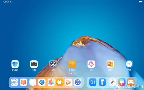 外链seo_首发预装鸿蒙OS!曝华为MatePad Pro 2定于6月2日宣布插图1