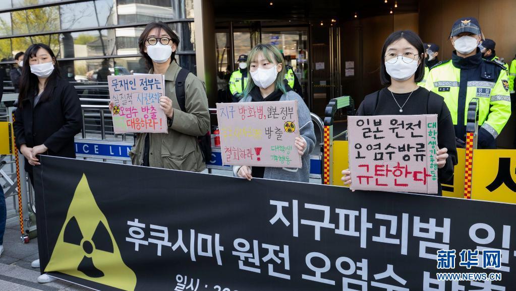 韩国民众抗议福岛核废水排入大海