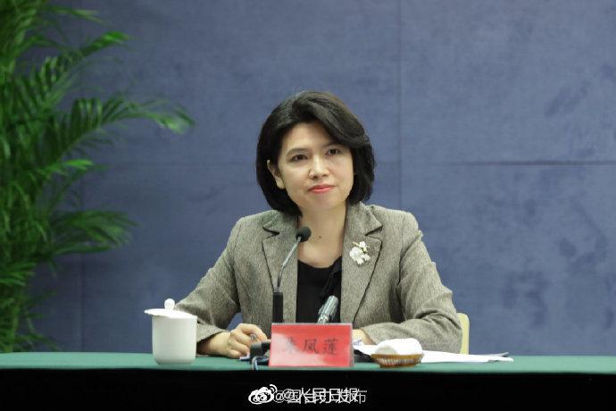 国台办:台湾是全中国人民的台湾
