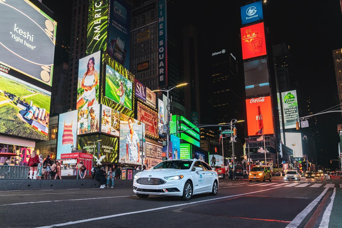 Mobileye获得纽约州许可,旗下自动驾驶汽车在纽约市开跑