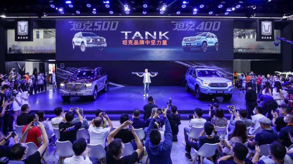 彰顯潮玩越野中堅力量 坦克品牌再迎新里程碑