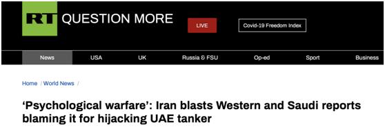 《【杏鑫安卓版登录】有媒体宣称要伊朗为波斯湾油轮遇袭负责,伊朗军方激烈回击:西方在搞心理战!》