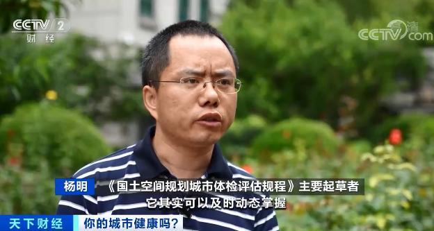 《官宣!我国城市将一年一体检!北京、山东等地已尝鲜!你的家乡健康吗?》