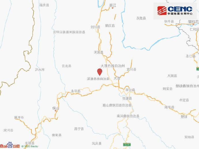 云南大理州漾濞县发生3.6级地震 震源深度9千米