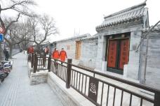 鼓楼西大街:北京最老斜街焕新彩