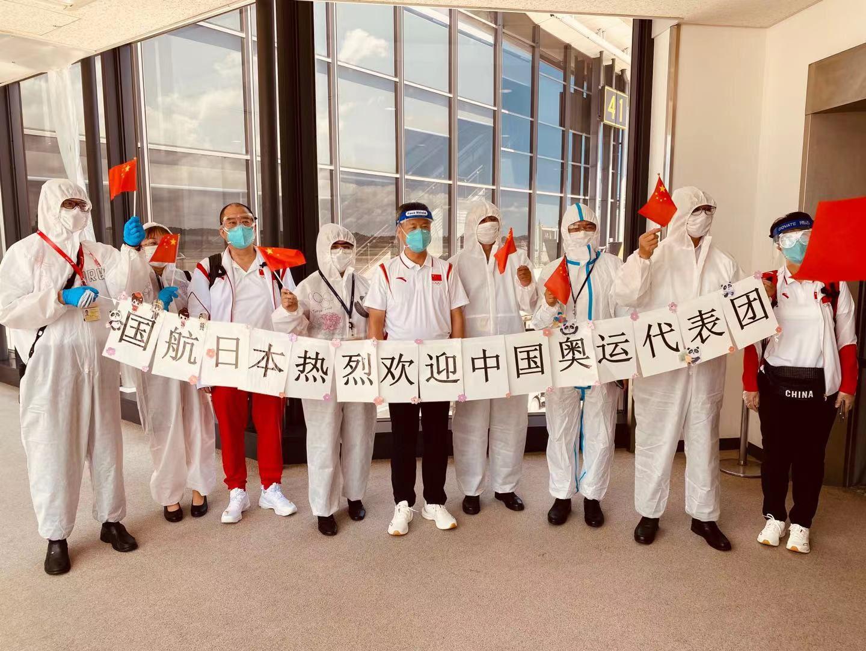 第三批中国奥运健儿抵达东京!包括射击、体操、羽毛球等7支奥运队伍插图(1)