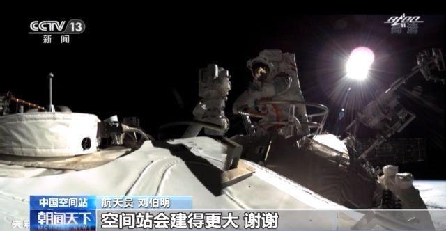 厉害了!3名航天员空间站互相做超声 常规检查更是小菜一碟