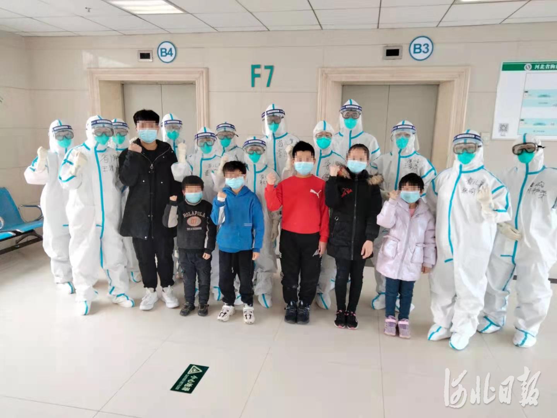 河北首批6名新冠肺炎患儿治愈出院,最小的7岁