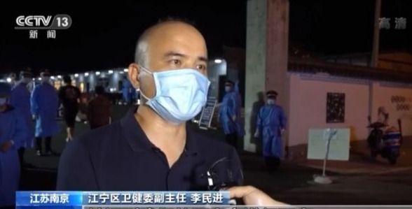 江苏南京禄口机场附近14万余人接受核酸检测